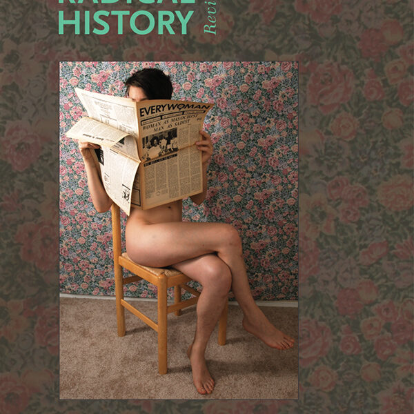 'Queering the Archive, Archiving the Queer'